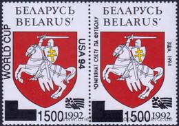 Belarus 1994, Mi. 53 I/II ** - Bielorrusia