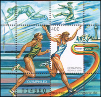 Belarus 2000, Mi. Bl. 21 ** - Bielorrusia