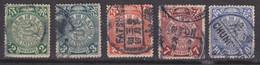 Chine, N° 75 à 79, 80 X 2 (dont Un Neuf Sans Gomme), 82 (temple Et Ciel à Pékin), Oblitéres - Used Stamps