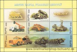 Belarus 1999, Mi. 303-08 KB I ** - Bielorrusia