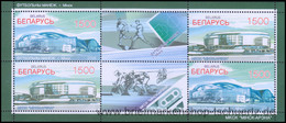 Belarus 2009, Mi. 791-92 KB ** - Belarus