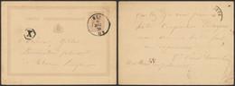 """EP Au Type 5ctm Mauve Obl Double Cercle """"Huy"""" + Boite Rurale """"X"""" (Manusc. Antheit) > Liège, Fabric. De Tabac - Cartoline [1871-09]"""
