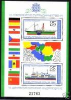 BULGARIEN BLOCK 112 POSTFRISCH(MINT) MITLÄUFER 1981 EUROPÄISCHE DONAUKOMMISSION SCHIFFE FLAGGEN - Ideas Europeas