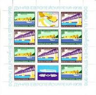 BULGARIEN MI-NR. 2652-2653 KLEINBOGEN POSTFRISCH(MINT) MITLÄUFER 1978 - EUROPÄISCHE DONAUKOMMISSION - Ideas Europeas