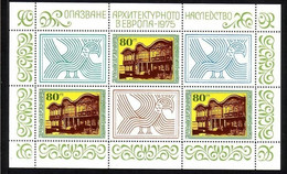BULGARIEN MI-NR. 2456 POSTFRISCH(MINT) KLEINBOGEN MITLÄUFER 1975 - DENKMALSCHUTZJAHR MUSEUM - Ideas Europeas