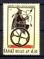 GRIECHENLAND MI-NR. 1157 POSTFRISCH(MINT) MITLÄUFER 1973 SYMPOSIUM DER TRANSPORTMINISTER - Ideas Europeas
