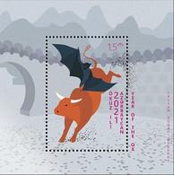 YEAR OF THE OX 2021. Azerbaijan Stamps 2021. Azermarka - Astrology