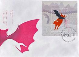 YEAR OF THE OX 2021. Azerbaijan Stamps 2021. Azermarka FDC ONLY - Farm