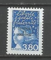 Timbre St Pierre Et Miquelon Neuf **  N 652 - Unused Stamps
