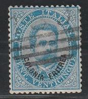 ERYTHREE - N°6 Obl (1893) - Eritrea