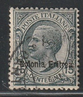 ERYTHREE - N°47 Obl (1918) 15c Ardoise - Eritrea