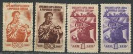 Revenue Stamp - Social Support And Assistance - For Korea - Erinnophilie