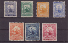 PEROU : N° 94/100 * . AB . 1895 . ( CATALOGUE YVERT ) . - Peru