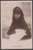 Egypt - Young Pretty Bedouin Girl, Real Photo - Persons
