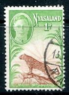 Nyasaland 1947 KGVI Symbol Of The Protectorate Used (SG 160) - Nyassaland (1907-1953)