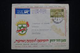 ISRAËL - Enveloppe Illustrée Pour La Légation D'Israël à Caracas - L 93660 - Covers & Documents
