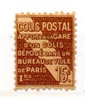 FRANCE COLIS POSTAL N° 54 15C BRUN SUR JAUNE APPORT A LA GARE NEUF SANS GOMME - Used