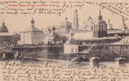 Troicky Lavra.Red Sherer Edition Nr.30 - Russie