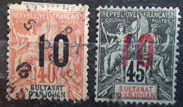 ANJOUAN 1912 , Type Groupe Surchargé,  Yvert 26 & 27 , 10 Sur 40 C Et 45 C Obl TB - Used Stamps