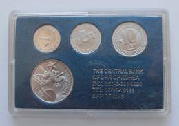 KOREA NORTH. Mint Set Official 1959-1978. ONE STAR. - Korea, North