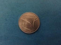 1992 ITALIA REPUBBLICA ITALY COIN MONETA 10 LIRE SPIGHE FDC UNC DA ROTOLINO - 10 Lire