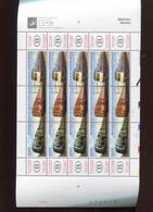 Belgie 2001 2993/95 F2993/95 Trains Nmbs Sncb Full Sheet MNH Plaatnummer 2 - Velletjes