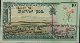 ♛ ISRAEL - 10 Pounds 1955 {Black Serial #} VF- P.27 B - Israel