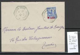 Tunisie - Lettre - Cachet El  Aouana Gare - 1937 - Covers & Documents