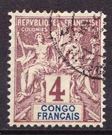 CONGO - 14-16-18-19 - 4 Valeurs - Oblitérés - FAUX FOURNIER - Très Beaux - Usados