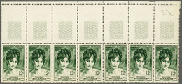 FRANCE 1950 Bloc Yt 875 Madame Récamier MNH**, 1er Empire, Napoléon, François Gérard - Nuovi