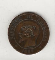 """France / Dix Centimes  1855 K  """" NAPOLEON III EMPEREUR """" Surfrappe """" Breveté SGDG """" Avec Tète De Cheval - D. 10 Centimes"""