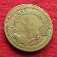 Sudan 10 Dinars 1996 / 1417 KM# 115 Lt 41 Sudão - Sudan