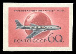 Soviet Union 1958 Mi# 2107 B MNH Aircraft Imperforated - Unused Stamps