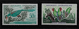 CENTRAL AFRICAN REPUBLIC STAMP - 1962 Airmail - Birds SET MNH (STB6#82) - Central African Republic