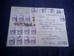 Letter,Ukraina, Preis: 3,50 Eur; - Ucrania