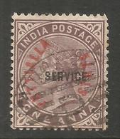 INDIA / PUTTIALLA. QV. 1a SERVICE USED - Unclassified