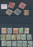 Gest. Konvolut Von 14 Stck. GSK/Briefe/Frankaturen U.a. Berlin/Stuttgart/Dresden Usw. + 110 Stadtpostmarken Auf Steckkar - Non Classificati