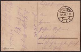 Gest. Feldpost Grenzschutz 19.4.1919 - Non Classificati