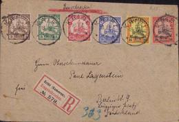Gest. Kamerun R-Brief Kribi Nach Berlin Mit 7-12 MIF - Non Classificati