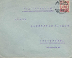 Gest., Brief Tsingtau Kiautschou Brief 20 EF - Non Classificati