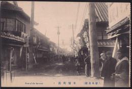 Gest. Kiautschou Gefangenenlager Kurume AK Nach Gefangenenlager Narashino 18.12.1916 - Non Classificati