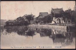 Gest. Kiautschou Gefangenenlager Narashino 13.4.1916 Nach Schwarzenbrunn - Non Classificati