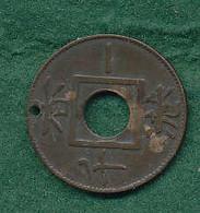 Hongkong 1 Mil 1866 Vz - Hong Kong