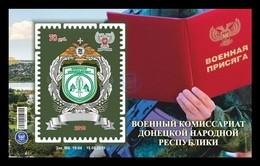 Ukraine (Donetsk) 2019 #156 (Bl.32) Military Commissariat Of Donetsk People's Republic MNH ** - Ucrania