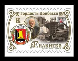 Ukraine (Donetsk) 2021 #233 Donbass Cities. Yenakiyevo. Railway Engineer Fyodor Yenakiyev. Coat Of Arms MNH ** - Ukraine
