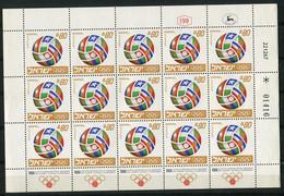 Soccer Football 1968 Israel KB 416 Olympics Mexico MNH ** - Nuovi