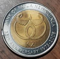 Papua New Guinea 2 Kina 2008, 35th Anniversary Of Central Bank, KM#51, AUnc Bi-Metallic - Papua New Guinea