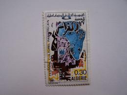 ALGERIE 1969 1er FESTIVAL PANAFRICAIN OBLITERE - Algérie (1962-...)