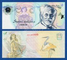 Czechoslovakia - STC Statni Tiskarna Cenin - Alfons Mucha Specimen Test Note Unc - Specimen