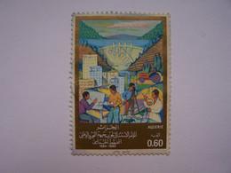 ALGERIE 1980 Oblitéré Front De Libération Nationale Techniciens, Barrage - Algérie (1962-...)